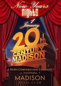 1 января в Madison Royal Club