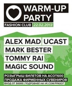 Warm-Up Party (Pre-Party ASOT 600)