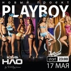 Grand Opening – Play Boy!