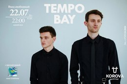 Tempo Bay&DJ Le Mandarine
