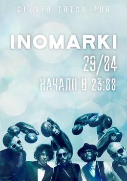 Концерт группы Inomarki в пабе «Clever Irish Pub»