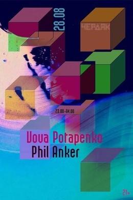 Dj Vova Potapenko и  Phil Anker