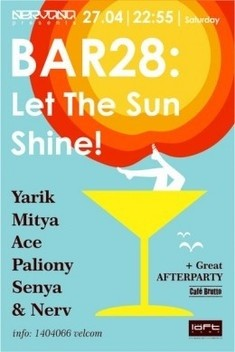 Bar 28: Let the Sun Shine!