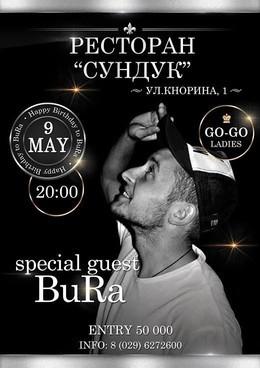 Happy Birthday to BuRa
