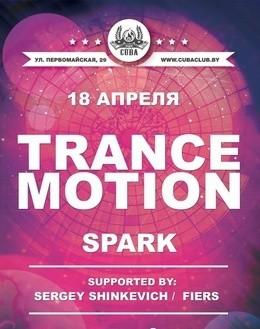 Trancemotion