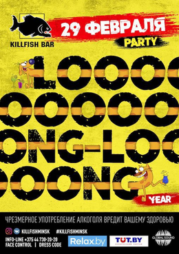 Longlong year party