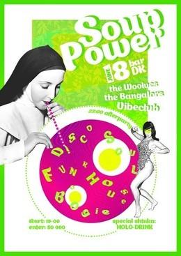 Концерт «SOUP Power»