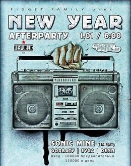 Новогодняя Afterparty 2014