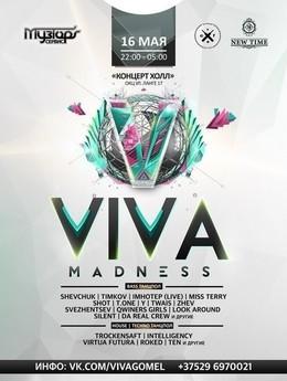 Фестиваль «Viva Madness»