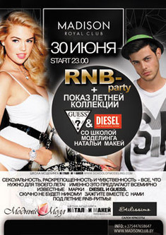 Показ летней коллекции Diesel и Guess + RnB-party