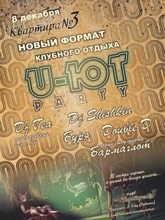 U-Ют Party