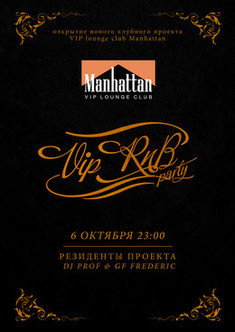 Vip RnB Party