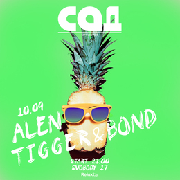 Alen, Tigger & Bond