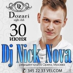 DJ Nick Nova