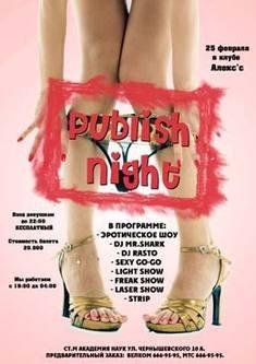 Publish Night