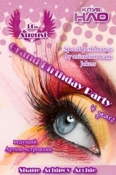 Grand Birthday party! 4 years!