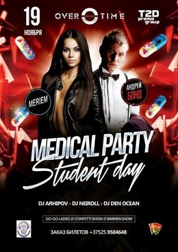 Medical Party «Student Day»