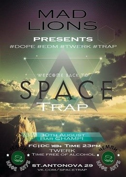 Space Trap
