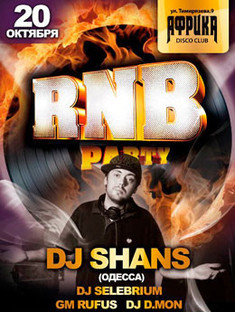 RnB Party: Dj Shans