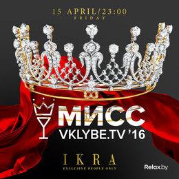Miss Vklybe.tv