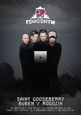 Концерт Buben / Rogozin & Saint Gooseberry (Брест)