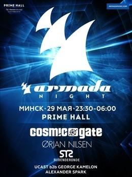 Armada night Minsk