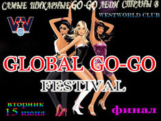 GLOBAL GO-GO FESTIVAL