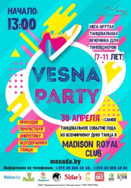 Вечеринки Vesna party 30 апреля, вс