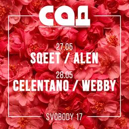 Alen/Sqeet/Celentano/Webb