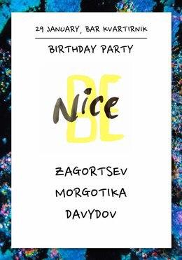 Morgotika's Birthday Party
