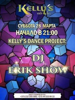 DJ Erik Show