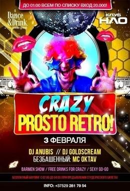 Crazy Prosto Retro