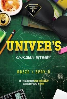 Univer's