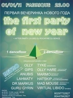 The First party of new year