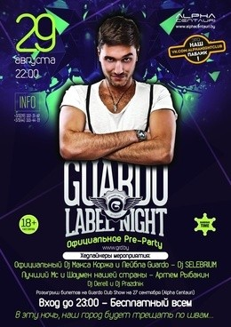 Pre-party Guardo label night