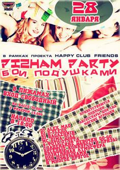 Pizhama Party или Бои подушками!