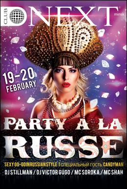 Party a la Russe