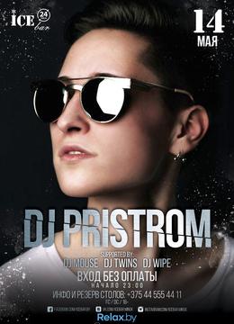 DJ Pristrom