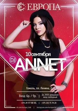 DJ Annet