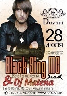 Black SingMC & Dj Malena (Soho Rooms, Moscow)