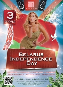 Belarus Independence Day
