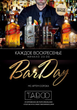 Barday