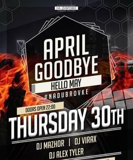 April, Good Bye!