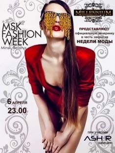 Afterparty MSK Fashion Week