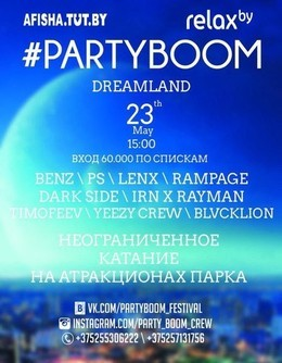 #Partyboom