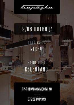 Celentano & Richy