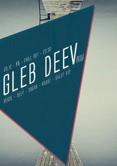 F5 with Gleb Deev (RU)