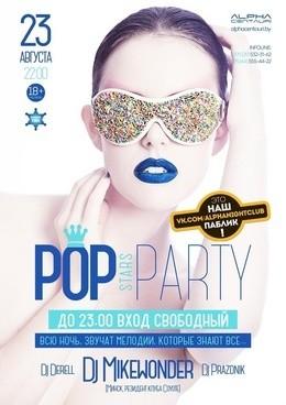 Pop Stars Party