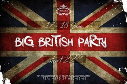 Big British Party