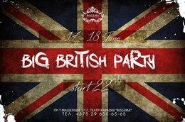 Big British Party